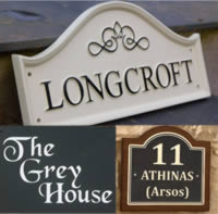 Selection of images and ideas to help you decide which type of house sign you would like