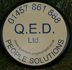 QED Wheel Cover